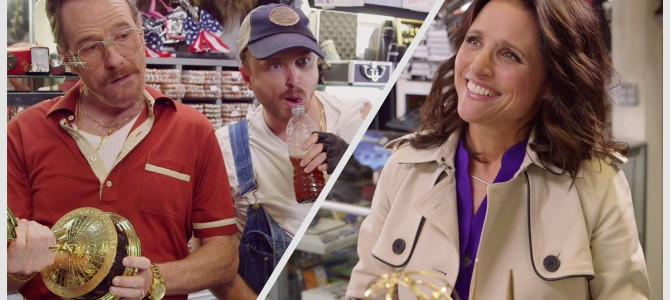 "Bryan Cranston, Aaron Paul and Julia Louis-Dreyfus starring in ""Barely Legal Pawn"""