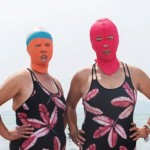 YDDOP #6: Sundays Are The Worst! Chinese Facekini Pictures