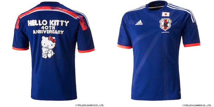Very Japanese: Adidas Hello Kitty 40th Anniversary Jersey