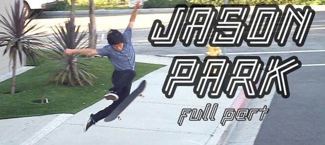 "Skatevideo Saturday: Jason Park's ""Friendship"" Part (Thrasher)"