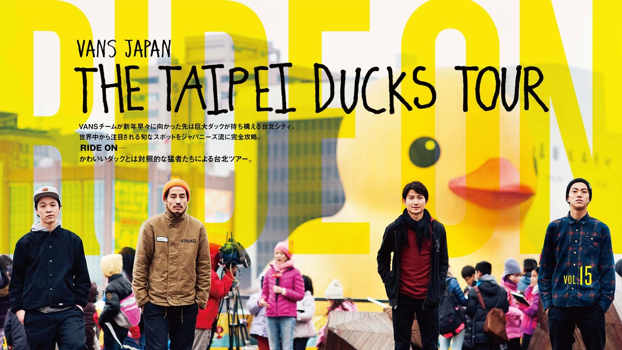 "Skatevideo Saturday: Vans Japan ""The Taipei Ducks"" Tour Video"